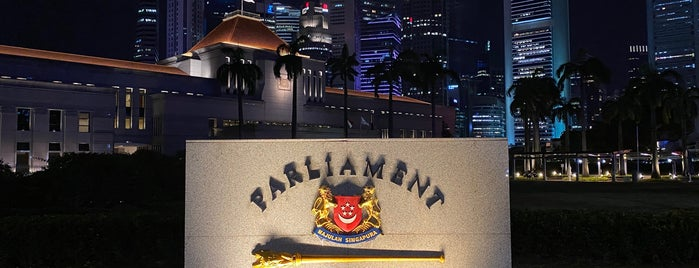 Parliament House is one of Singapore 🇸🇬.