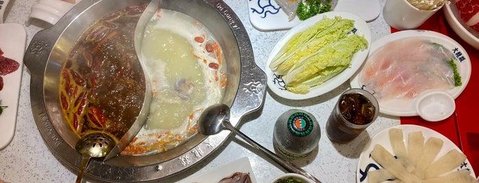 Da Long Yi Hotpot (大龙燚火锅) is one of My Saved Places (3).