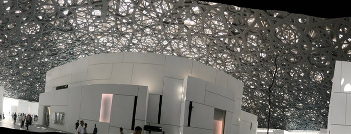 Louvre Abu Dhabi Museum shop is one of Tanya 님이 좋아한 장소.