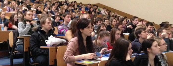 РЭУ им. Г.В. Плеханова (Российский экономический университет имени Г.В. Плеханова) is one of Москва.
