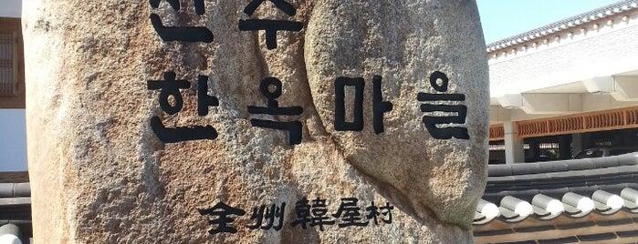 전주한옥마을 is one of 전주여행.