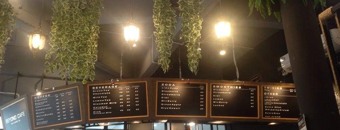Beyond Cafe' Vviang is one of เลย, หนองบัวลำภู, อุดร, หนองคาย.
