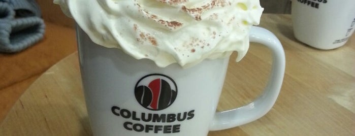 Columbus Coffee is one of Marta's Liked Places.