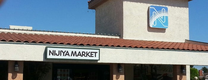 Nijiya Market is one of My favoite places in USA.