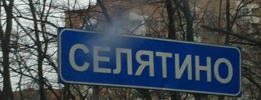 Селятино is one of Vlad'ın Beğendiği Mekanlar.