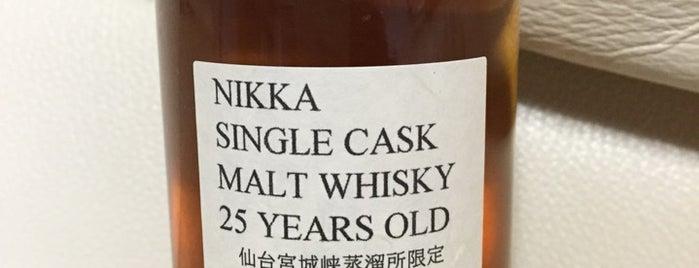 Nikka Whisky Miyagikyo Distillery is one of Kazuo : понравившиеся места.