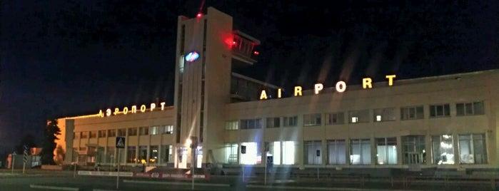 Kurumoch International Airport (KUF) is one of Airports (around the world).