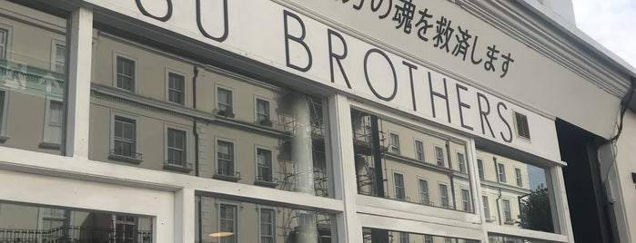 Jusu Brothers is one of London.