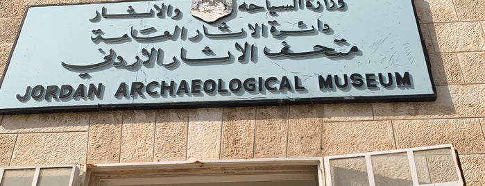 Jordan Archeological Museum is one of Fatihさんのお気に入りスポット.