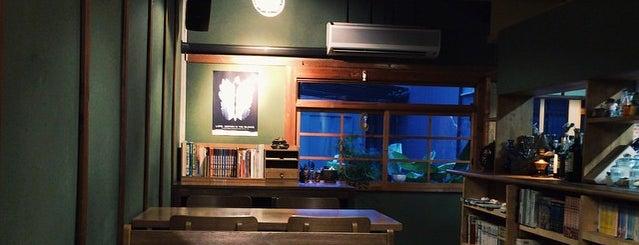 ItalGabon is one of Potential Work Spots: Kyoto.
