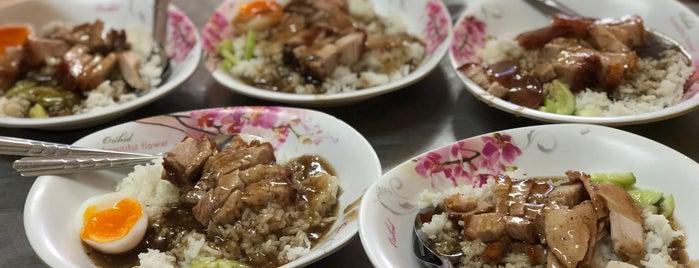 ข้าวหมูแดงนครปฐม is one of 食事(行きたい).
