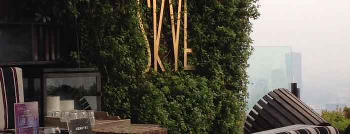 SKYE is one of Orte, die Miss Nine gefallen.