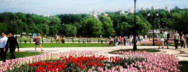 Аллея тюльпанов is one of Tempat yang Disimpan Bella.