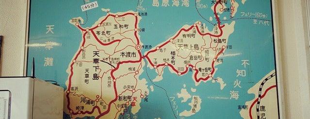 富岡港 is one of 201912熊本.
