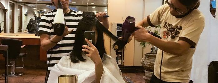Hazuki Hair Salon is one of NYC.