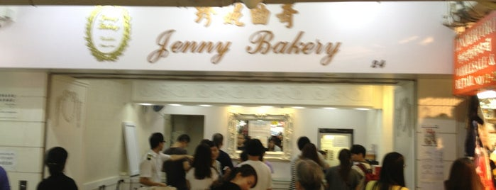 Jenny Bakery is one of Hong Kong.
