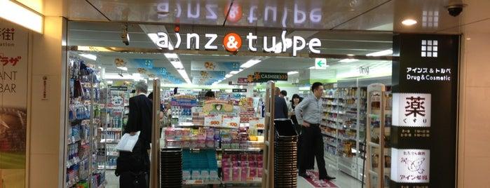 アインズ&トルペ is one of Tokyo.