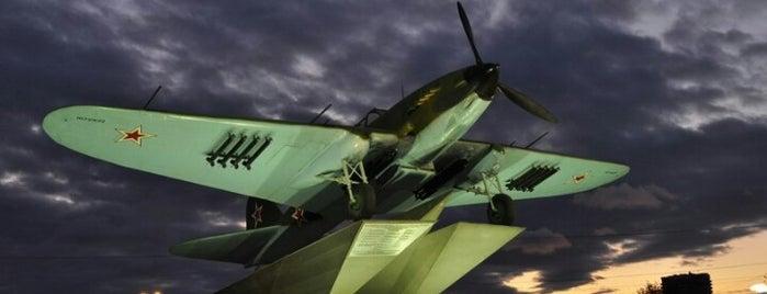 Самолёт-штурмовик Ил-2 is one of Самара.