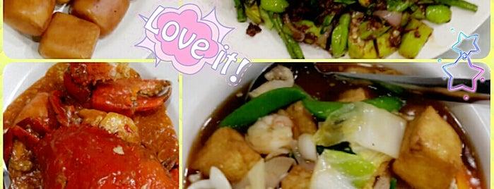 Hua Hee Restaurant 欢喜中餐厅 is one of Penang | Eats.
