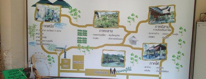 Bhumirak Dhamachart Center is one of สระบุรี, นครนายก, ปราจีนบุรี, สระแก้ว.