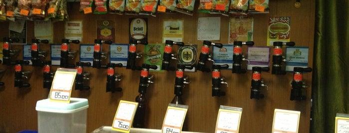 Beer Trip is one of Lugares favoritos de Arseny.