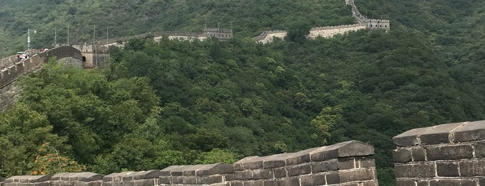 Great Wall at Mutianyu is one of Favorite Places on Earth.