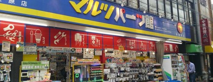 Marutsu is one of Tokyo-Ueno South.
