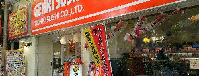 元気寿司 is one of Masahiroさんのお気に入りスポット.