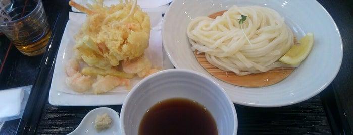 Men Itteki is one of 行きたいお店.