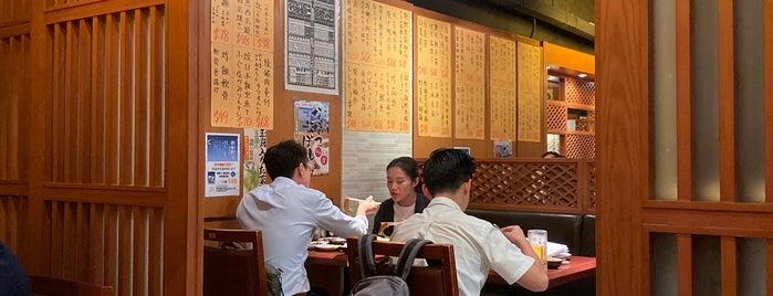 Kyozasa Japanese Restaurant is one of Hong Kong.
