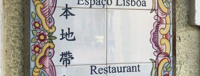 Restaurante Espaco Lisboa 里斯本地帯餐廳 is one of hyun jeong 님이 좋아한 장소.