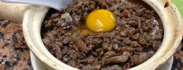 Wing Hap Shing Restaurant is one of Eats: Hong Kong (香港美食).
