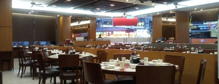 Din Tai Fung is one of HK / central.