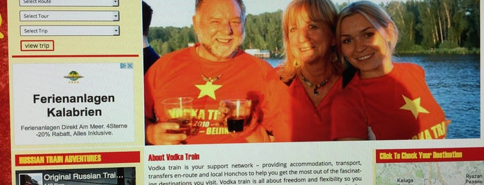 Vodka Train Adventure Tours is one of SMS FRANKFURT Group Travel : понравившиеся места.