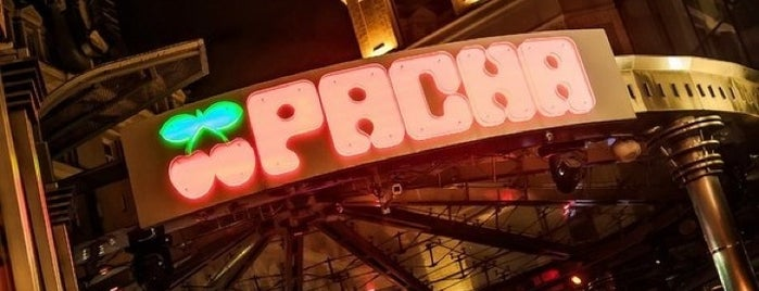 Pacha Moscow is one of Must to do in Moscou.