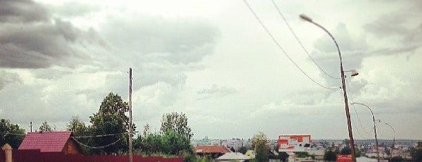 Верхняя Салда is one of Города Свердловской области.
