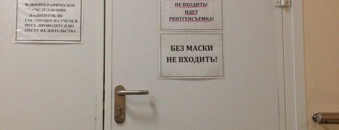 Республиканская клиническая больница имени Ш.Ш.Эпендиева is one of Залина 님이 저장한 장소.