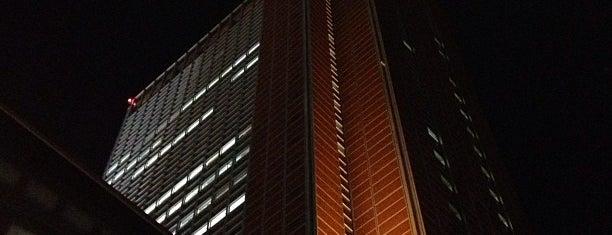 キャロットタワー is one of Tokyo 2018.