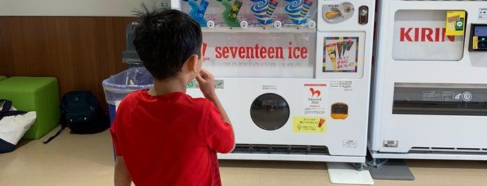東急スイミングスクールたまがわ is one of セブンティーンアイスがある場所.