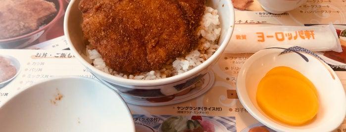 敦賀ヨーロッパ軒 駅前店 is one of CCWonline2勝手に美味店.