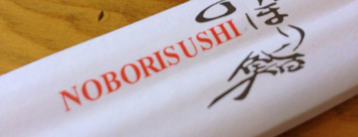 Restaurante Noborisushi is one of Lugares favoritos de Sanseverini.