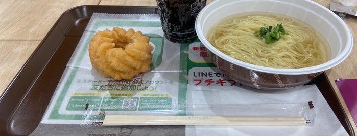 Mister Donut is one of イオンモール大日.