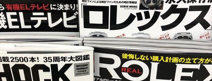 良文堂書店 松戸店 is one of TENRO-IN BOOK STORES.