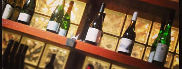 Yield Wine Bar is one of Wine Bars Where You Should Be Sipping.