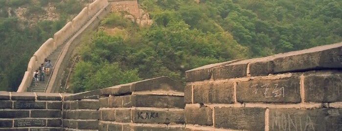 Great Wall at Juyongguan is one of 1000 Places to See Before You Die.