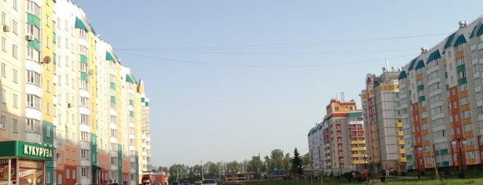 Сквер на Бульваре Молодежи is one of Artem'in Beğendiği Mekanlar.