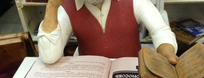 Biblio-Globus is one of Москва.
