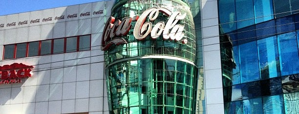 World of Coca-Cola is one of Lugares favoritos de David.
