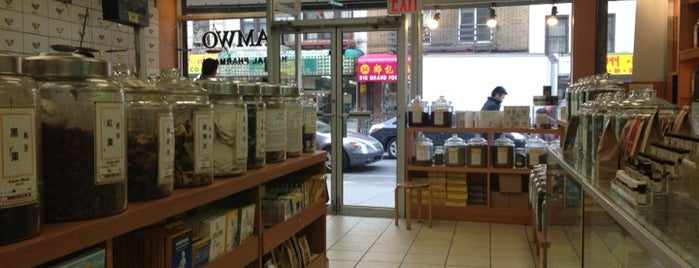 Kamwo Meridian Herbs is one of Health & Beauty NYC.