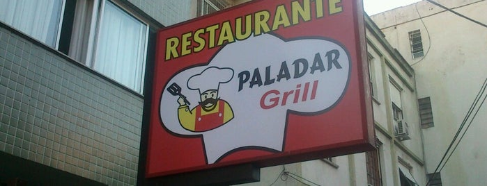 Paladar Grill is one of Annieさんのお気に入りスポット.